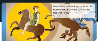 Acropolis Museum family pack 28 Oct