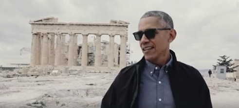 obama parthenon
